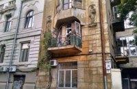 С дома в центре Одессы обрушились три балкона