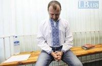 Суд отказался смягчить меру пресечения экс-нардепу Сиротюку