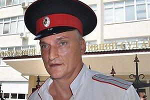 Россия требует обосновать выдворение лидера крымских казаков