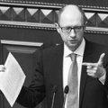 Міфи про український бюджет