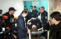 Мосийчука освободили из-под стражи