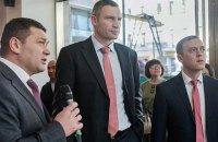 В Подольском районе Киева запускается пилотный проект по развитию медицины