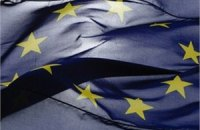 ЕС: состояние демократии в Украине ухудшилось