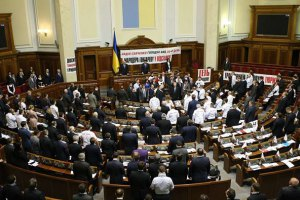 Рада в пятницу заслушает Кабмин по тарифам и энергоресурсам