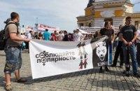 Брюссель разочарован запретом на проведение в Киеве гей-парада