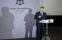 Порошенко: мы обязаны дать крымским татарам право на самоопределение в Украине