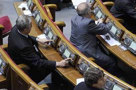 Рада утвердила порядок переноса рабочих дней