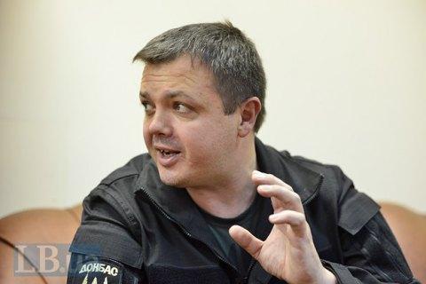 Семенченко поставили на учет в собезе Кривого Рога