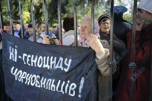 Уже и во Львове чернобыльцы захватили ПФ