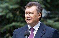Янукович призвал украинцев верить в Бога и в Украину