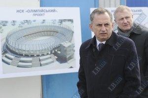 Почем стадион для народа?