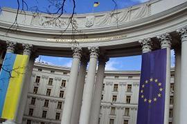 МИД пропиарит Украину в мире за 8 млн грн