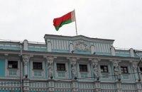Білорусь готова допомогти в розслідуванні дніпропетровських вибухів
