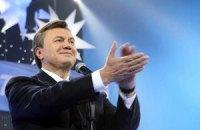 Янукович обратился к украинцам по случаю выборов