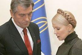 Ющенко: Тимошенко пишет с ошибками