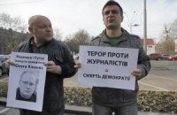 Раскрытию убийств журналистов мешает коррупция - Комитет защиты журналистов