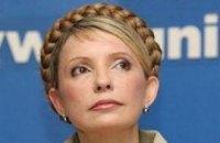 Тимошенко: Украина имеет хорошие прогнозы на получение кредита от МВФ до конца 2009 года