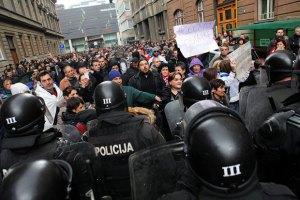 Босния. Точка кипения