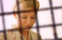 40% украинцев считают Тимошенко политзаключенной