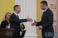Новый глава АП представил Кличко подчиненным в КГГА