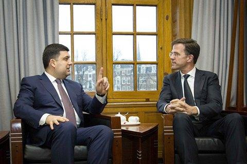 Нидерланды ненамерены утверждать ассоциацию Украины сЕС