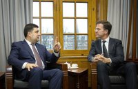 Украина сочла неприемлемой позицию Нидерландов по ратификации СА с ЕС