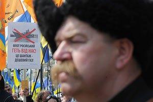 """""""Наша Украина"""": и Тимошенко, и ГПУ больше огня боится обидеть Россию"""