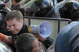 Данилюка в милиции предупредили и отпустили