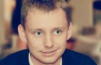 """Зампреда """"Нафтогаза"""" заменили его 26-летним братом"""