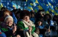 Сторонники Януковича расходятся после митинга