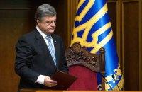 Порошенко призывает Раду принять законопроекты Кабмина