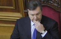 Януковичу понравился эксперимент с пеней и скидкой в оплате комуслуг