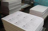 БЮТ нашел в Харькове 13 тысяч фальшивых бюллетеней
