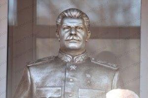 Біля Львівської ратуші встановлять пам'ятник Сталіну