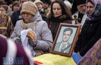 В Киеве похоронили Георгия Гонгадзе (обновлено)