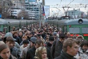 Среди мигрантов в России и Польше больше всего украинцев