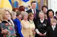 Янукович поздравил украинок с Днем матери