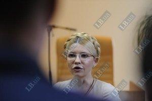 Обращение Тимошенко из зала суда
