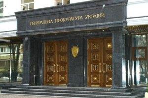 Количество прокуроров в Украине может уменьшиться