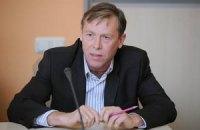 Соболев: КОД завершает создание единого списка кандидатов на выборы