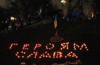 На Майдане проходит панихида по погибшим