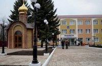 Шокин назначил нового прокурора Краматорска