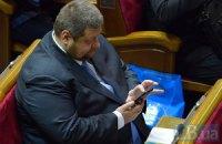 Ляшко извинился перед Порошенко за обвинения со стороны Мосийчука