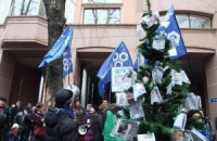 """Ахметову принесли """"кровавую елку"""""""