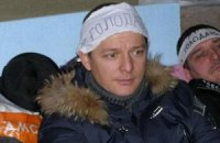 Ляшко начал голодать в поддержку чернобыльцев