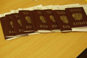 Половину населения Украины сочли претендентами на российское гражданство