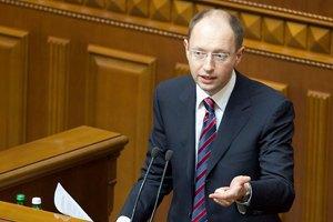 Яценюк предлагает всем депутатам попросить Януковича о помиловании Тимошенко