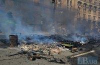 УДАР зовет киевлян на субботник, чтобы очистить Майдан