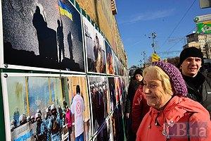 40 фотографов покажут Киеву, как зарождался и жил Евромайдан