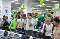 В Крыму закрываются магазины Comfy
